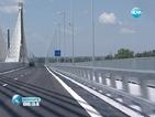"""Откриват официално """"Дунав мост 2"""""""