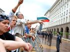 Протестната вълна заля отново страната