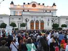 Протести в 20 града осъдиха назначението на Пеевски