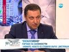 """Янев: """"Атака"""" отиде на политическото бунище"""