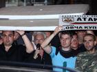 """Столичната община: Протестът на """"Атака"""" беше незаконен"""