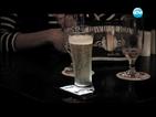 На офлайн бар в Сао Пауло