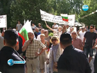 Продължават протестите срещу новия областен управител на Благоевград