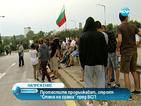 """Протестиращи издигат """"Стена на срама"""" пред БСП"""
