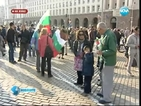 Протестите на стихват вече 14-ти ден