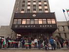 Ден за размисъл във Варна