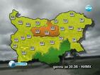 """Обявяват код """"оранжево"""" в шест области на страната"""