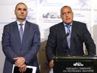 Две бронирани коли ще возят Борисов и Цветанов