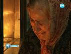 Четвъртък е обявен за ден на траур във Варна