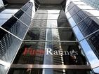Фич понижи кредитния рейтинг на Франция