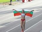 Габи Петрова стана европейска шампионка на троен скок