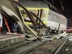 Дефектна част причинила дерайлирането на влака край Париж