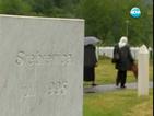 18 години от клането в Сребреница