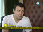 Музикантът Пейо Филипов за X Factor