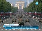 Празникът на Франция премина под сянката на трагичния влаков инцидент