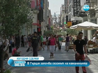 Започват сезонните намаления в съседна Гърция
