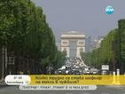 Жестоко сито за таксиметрови шофьори в Европа