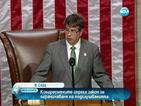 Конгресмените спряха закон за ограничаване на подслушванията