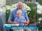 Джордж Буш-баща обръсна главата си заради дете, болно от левкемия