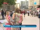 Протестиращи прекъснаха почивката на Мая Манолова