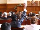Парламентът ще гласува на второ четене КСО и Закона за СРС