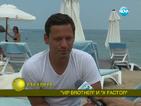 Рафи и Орлин Павлов за VIP Brother и X Factor