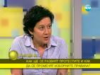Антоанета Цонева: Необходим е сблъсък на аргументи