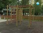 Търсят 50 000 лева за детски площадки