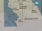 Залив в Антарктида носи името на Божидар Димитров