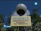 20-годишен младеж се удави в София