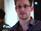 """""""Гардиън"""": Ще има нови разкрития от документите на Сноудън"""