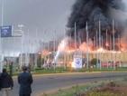 Огромен пожар затвори летището в Найроби