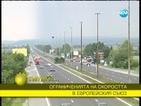 В България караме най-бързо по магистралите