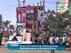 Полицията отложи разчистването на палатковите лагери в Кайро