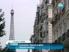 Китайски Париж очаква своите жители