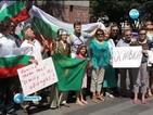 Протестите в чужбина също продължават