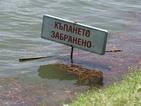 15 деца са загинали на неохраняеми плажове и водоеми от началото на 2013-а