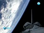 Погребение в Космоса – само срещу 1990 долара