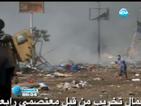 Размириците в Кайро продължиха и през нощта