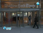 """Сирийската електронна армия проби сайта на """"Ню Йорк Таймс"""""""
