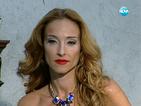 Алекс Раева - предизвикателна и дръзка