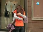 Защо прегръдката лекува?