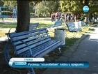 Русенци осиновиха пейки и градинки