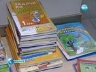 Готвят учебници с по-малко термини и облекчено съдържание