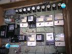 Спират тока при дълг над 155 лв. и при поне две неплатени сметки