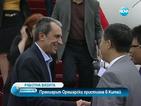 """Орешарски обсъжда сътрудничеството с Китай на """"Летния Давос"""""""