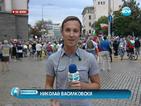 Червени и сини връзки отличиха протеста на 9 септември
