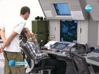 РВД въвежда система за свободно планиране на полетите