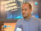 Радан Кънев: Реформаторският блок няма общ път с БСП