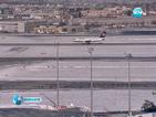 Строги мерки за безопасността на полетите на Летище София